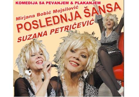 Samo 590 din komedija POSLEDNJA ŠANSA 26.12.2016. u Akademiji 28 sa sjajom Suzanom Petričević - parodija na rialiti svakodnevicu