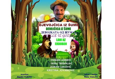 Samo 420 din za predstavu DEVOJČICA IZ ŠUME - premijera - mjuzikl za decu, u pozorištu Slavija, termin: 23.02.2018!